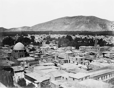 Damascus Tomb of Saladin
