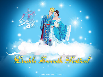 七夕情人節快樂!Happy Chinese Valentine's Day!