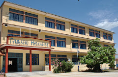 OUR SCHOOL BLOG