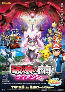 Pokemon the Movie: Diancie and the Cocoon of Destruction [2014] + Subtitle