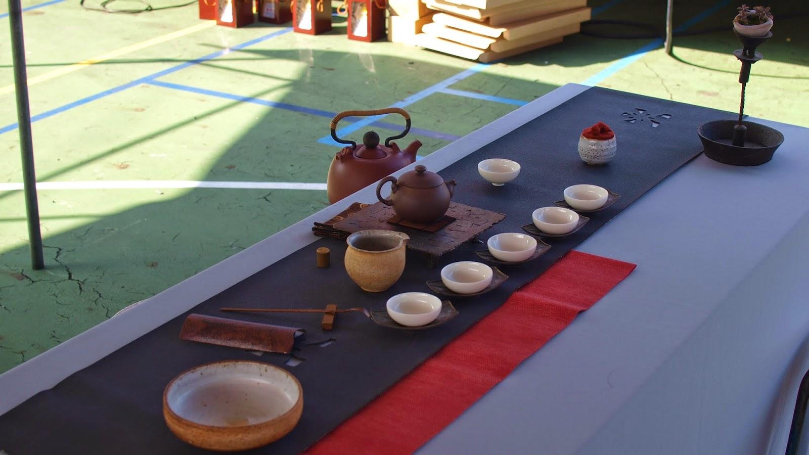2014 冬茶 永隆鳳凰社區比賽茶 展售會