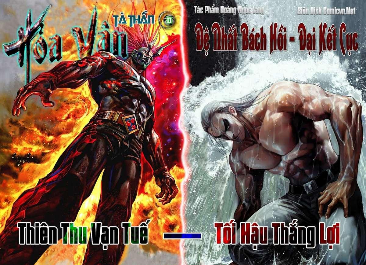 Hỏa Vân Tà Thần II chap 100 Trang 1 - Mangak.info