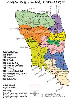 kovur muslim Find properties for rent near kovur the petition claimed that the discrimination based on customary law as well as the statutory law violated muslim women's.