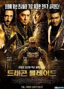 Xem Phim Kiếm Rồng - Dragon Blade