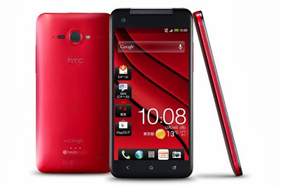 Harga HP HTC Butterfly