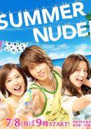Mùa Hè Sảng Khoái xemphimso summer nude
