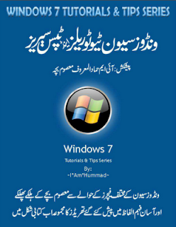 Windows 7 Tutorials And Tips Urdu Pdf Book