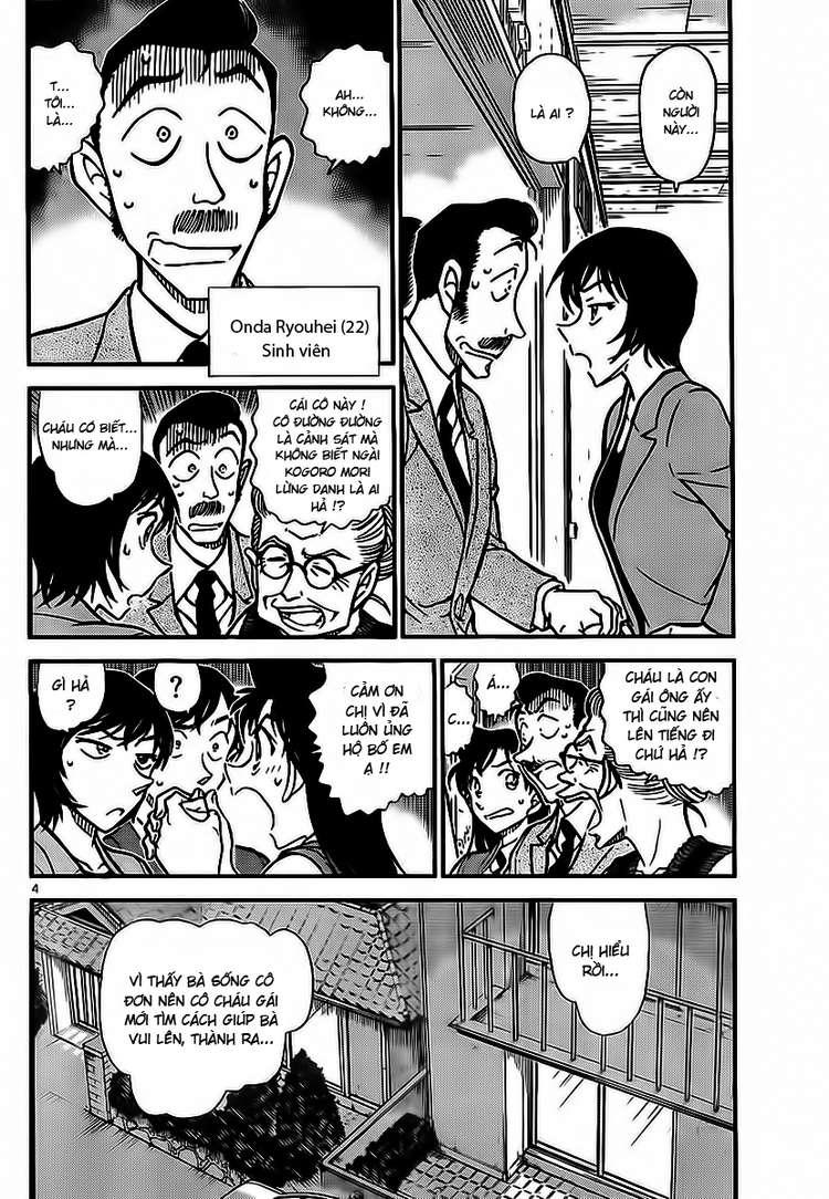 Detective Conan - Thám Tử Lừng Danh Conan chap 788 page 5 - IZTruyenTranh.com