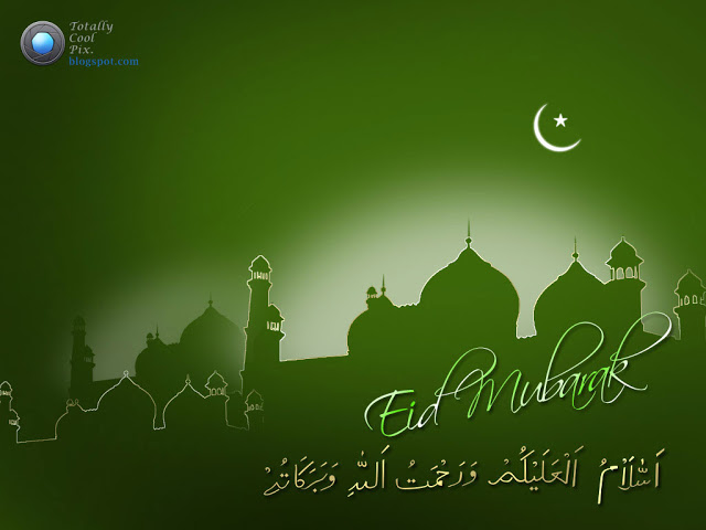 Cool Friend Eid Al-Fitr Greeting - Top-60-Eid-ul-Fitr-Hd-Wallpapers-and-Eid-Mubarak-Greetings-Cards-2012-45  Graphic_861291 .jpg