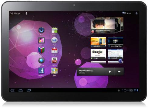 Harga Samsung Galaxy Tab 2 di Indonesia