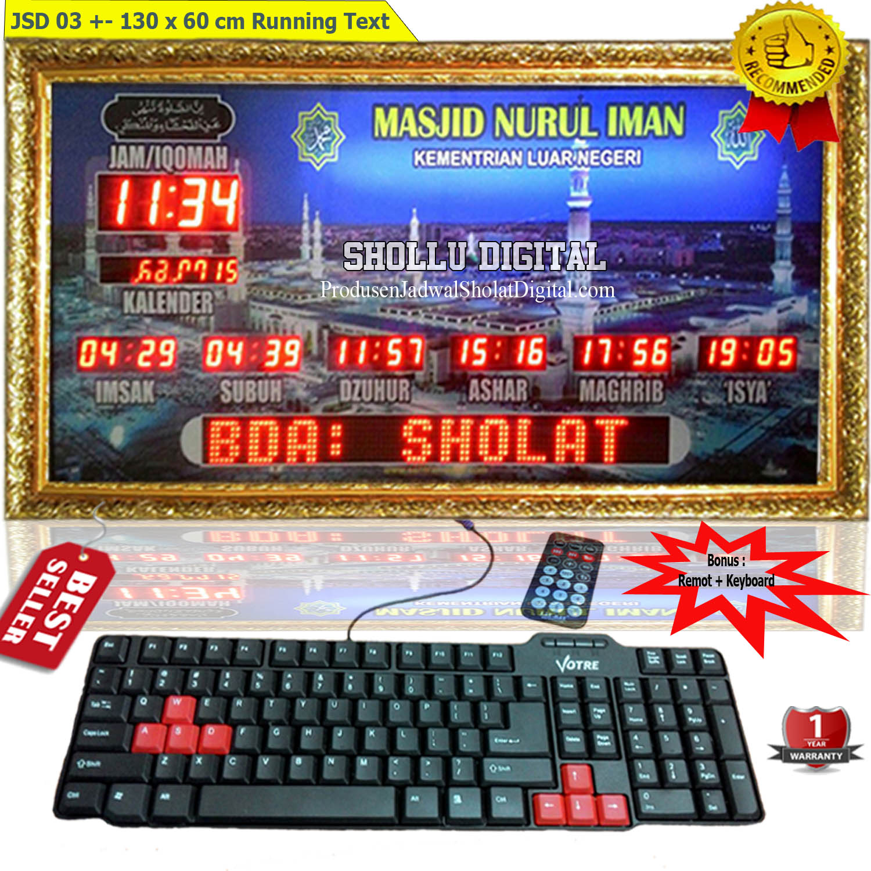 Toko Jadwal Sholat Digital Lampung