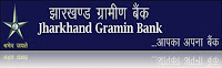 Jharkhand Gramin Bank, Jharkhand, Gramin Bank, Bank, Graduation, jharkhand gramin bank logo