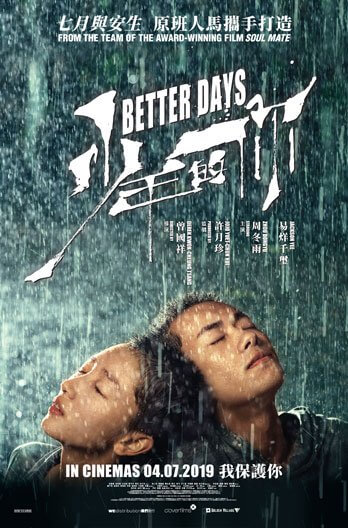 14 NOVEMBER 2019 - BETTER DAYS (Mandarin)