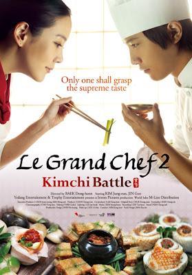 Le Grand Chef 2: Kimchi Battle (2010)