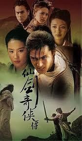 banner phim Tiên Kiếm Kỳ Hiệp Truyện 1 (Chinese Paladin 1)