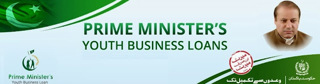 Prime Minister Youth Loan Scheme Application Form Free Download