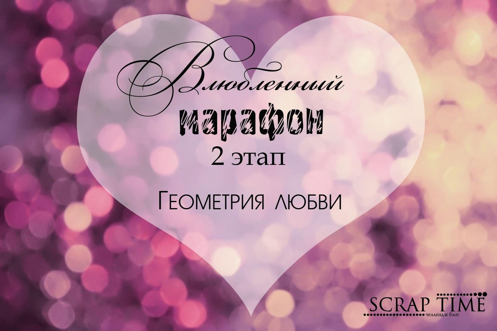 http://4scraptime.blogspot.com/2015/01/2.html