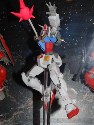 Banpresto S.C.M. RX-78-2 Gundam