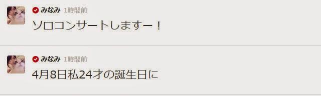 takamina-mengumumkan-konser-solonya-melalui-akun-755