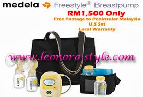 MEDELA FREESTYLE BREASTPUMP: READY STOCK