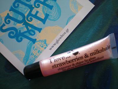 I LOVE... Shimmer and Shine Lip Gloss