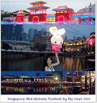 ♥¤.¸¸.·*☆*Bear Bear Diary*★*·.¸¸.¤♥: Terracotta and Singapore ...