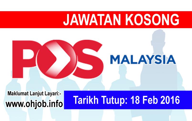 Jawatan Kerja Kosong Pos Malaysia Berhad logo www.ohjob.info februari 2016