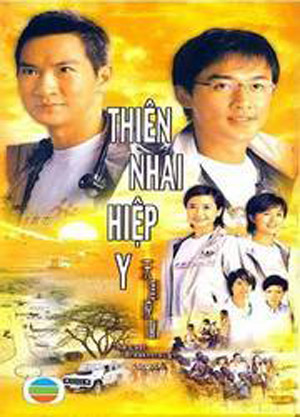 Thiên Nhai Hiệp Y FFVN - The Last Breakthrough FFVN 30/30 (2005)