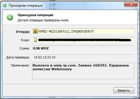 http://2.bp.blogspot.com/-lVynboFel70/UU2lTgoHmEI/AAAAAAAAAY8/FspL9mqPLjU/s1600/uniq-ip.com+2.jpg