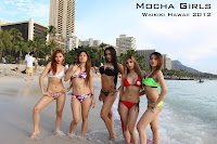 Mocha Girls Sexy Photo Gallery