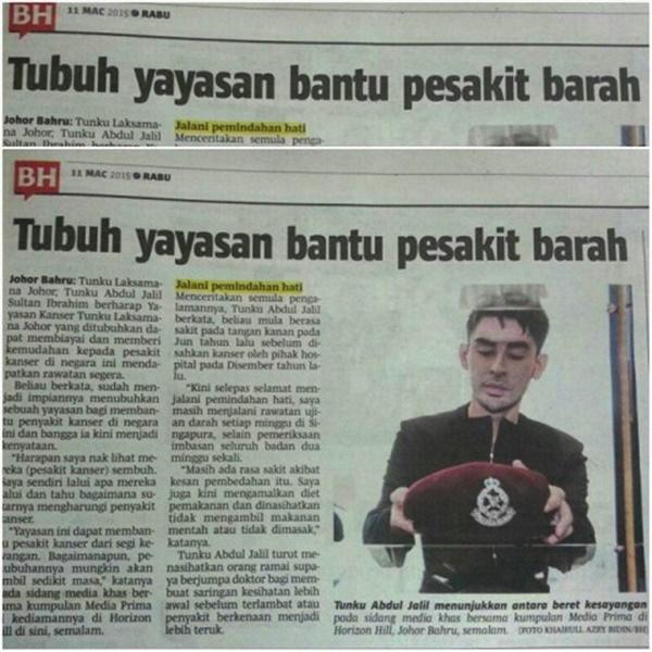 Korang Pasti Tak Percaya! Inilah Fakta Menarik Mengenai Tunku Abdul Jalil