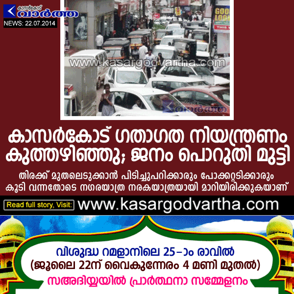 Kasaragod, Eid, Traffic-block, Bus, Hospital, General-hospital, Road, Vehicle, Footpath, Traffic block in Kasaragod town.