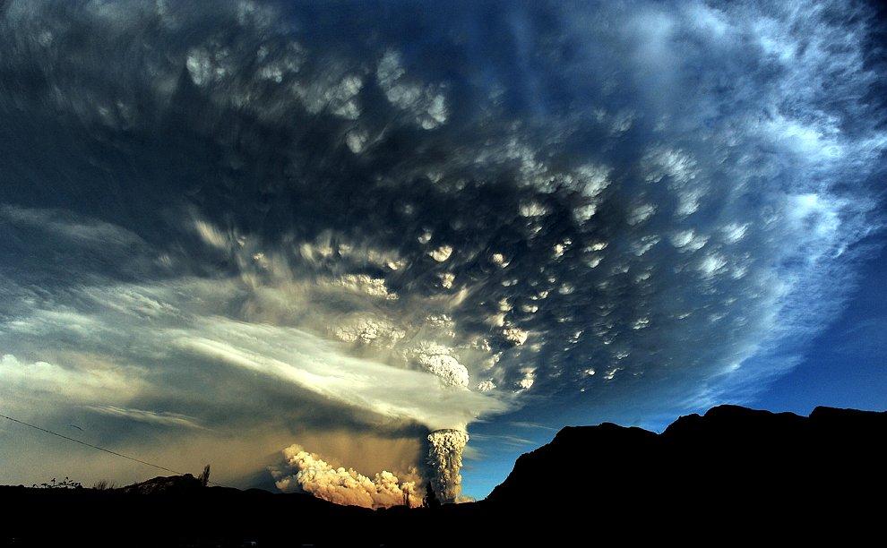 Puyehue Cordon Caulle Volcano