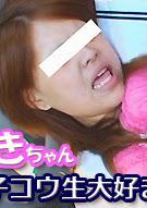 Akibahonpo 7207 短期間VIP開放 女子コウ生大好き 9(前編)