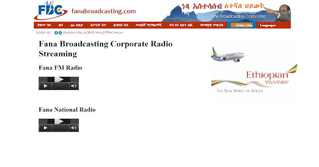 Radio Fana Live Online