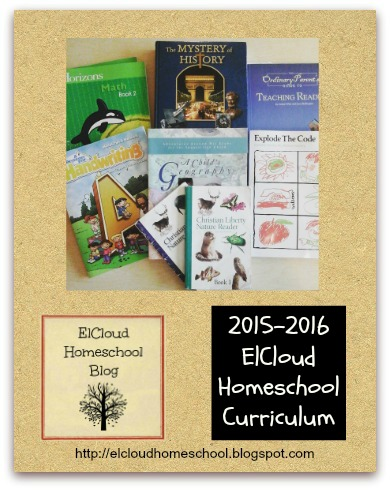 ElCloud Homeschool Curriculum 2015-2016