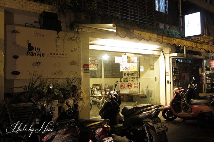 【台北大安區】大肚皮義式餐館。隱密靜巷裡的餐酒館