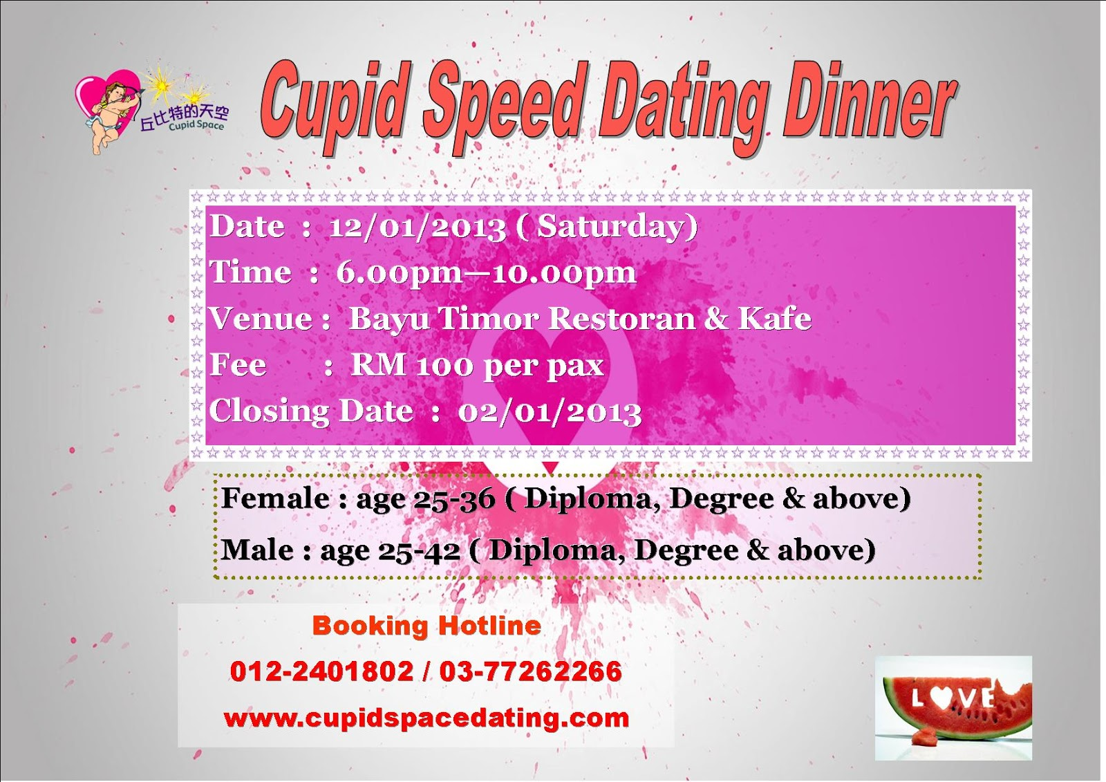 organize a speed dating event