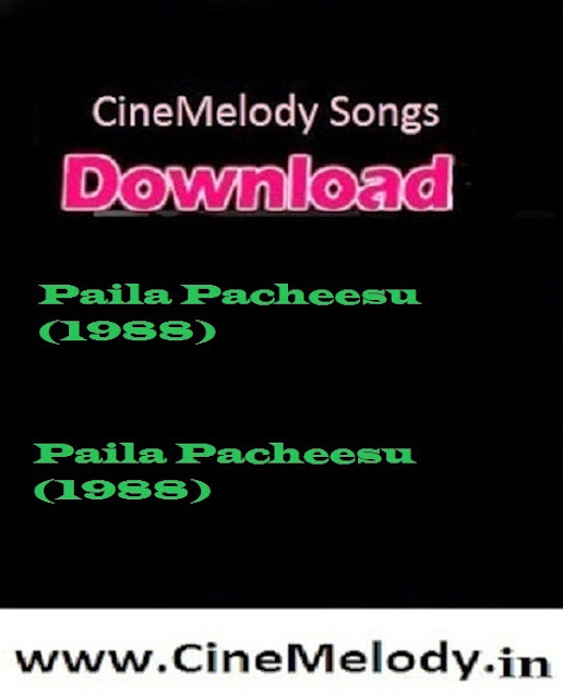Paila Pachis Telugu Mp3 Songs Free  Download  1989