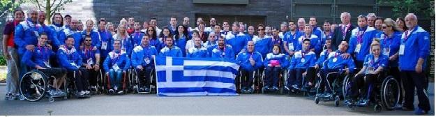 Μας κάνατε περήφανους .! Μπράβο λεβέντες και λεβέντισσες της Παραολυμπιακής ομάδας....!!