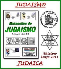 Mayo 11 - JUDAISMO