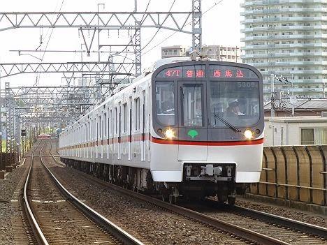 京成電鉄 普通 西馬込行き 都営5300形