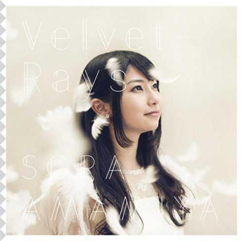 [Single] 雨宮天 – Velvet Rays (2015.09.09/MP3/RAR)