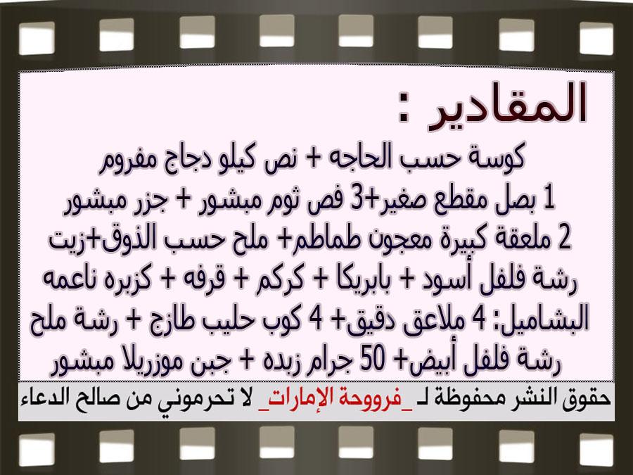 http://2.bp.blogspot.com/-lYjGzg6SQrM/VZVL6fCgbKI/AAAAAAAARRM/nrbPOKfcTUk/s1600/3.jpg