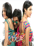Watch Lava Kusha (2015) DVDScr Telugu Full Movie Watch Online Free Download