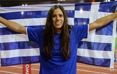 Ευτυχώς που πάντα υπάρχει και η άλλη Ελλάδα, που αγωνίζεται και κερδίζει σιωπηλά...