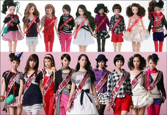 girls generation dolls