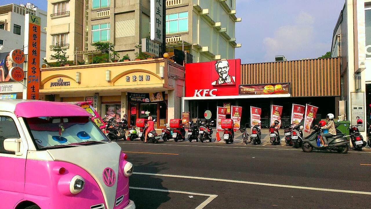 斗六-肯德基KFC搬家至民生南路 於2014/8/8新開幕