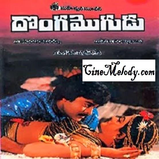Donga Mogudu Telugu Mp3 Songs Free  Download -1985