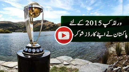 PCB Selection Committee Prepared Early List of 30 Players For World Cup 2015 Team